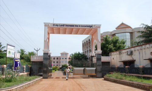 amsarch-entrance